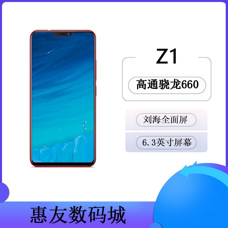 vivo Z1全新正品手机z1全网通手机Z1i大内存智能手机X23手机Z3