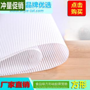 烘干机专用硅胶垫果蔬溶豆水果烘干机专用垫耐温硅胶垫 芒果干燥