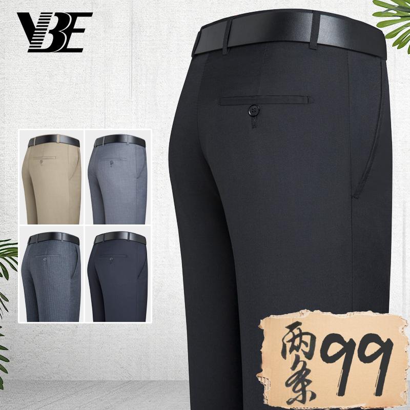 秋冬男士西服裤子商务休闲西装裤宽松直筒正装加绒加厚黑色西裤男
