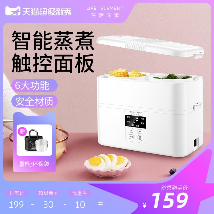 生活元素可插电多功能自热电热饭盒