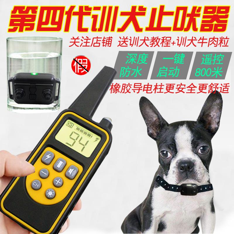 Домашнее животное только лаять устройство собака предотвращение собака называемый крупномасштабный среда в небольших собак электронный дистанционный электрический забастовка ошейники поезд собака устройство