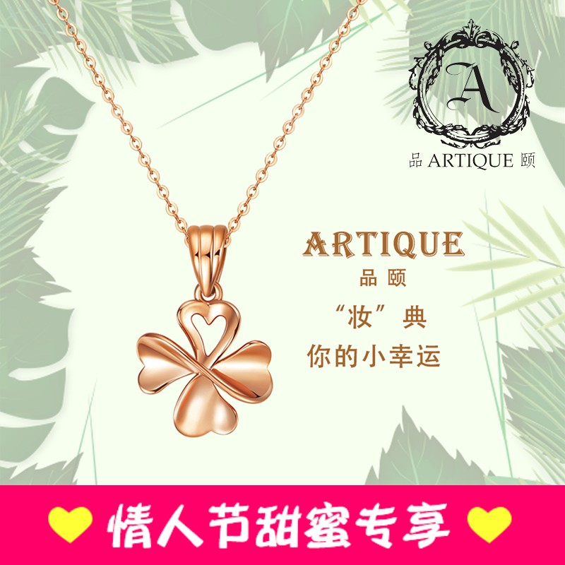 18K Gold hollowed out clover clavicle Necklace womens fashion rose gold clover Pendant New K gold clavicle chain