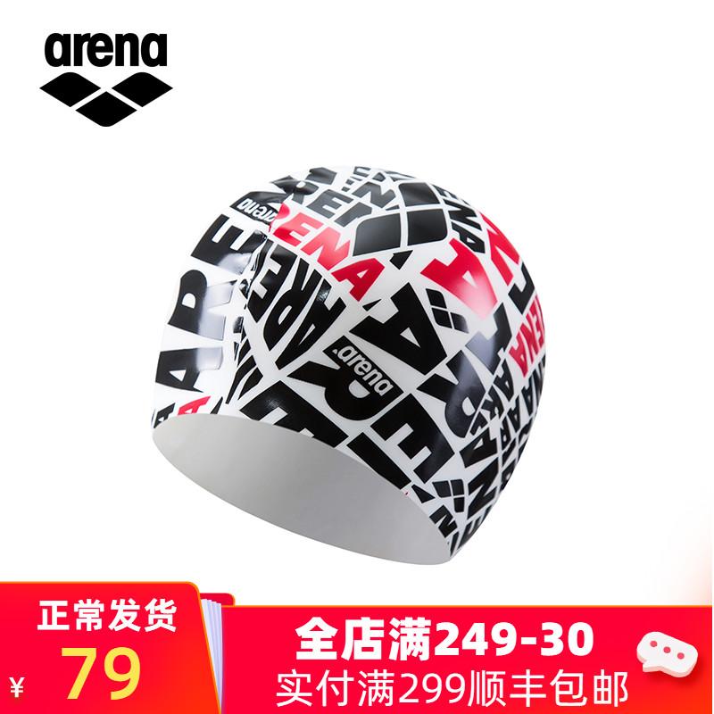 arena阿瑞娜2019新品时尚印花泳帽 硅胶防水舒适游泳帽男女通用
