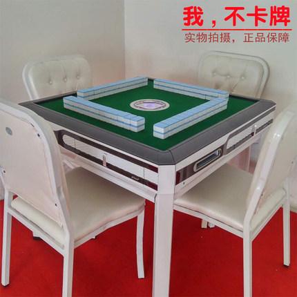 千尚新款麻将机全自动餐桌两用静音家用折叠机麻送烤火炉四川包邮