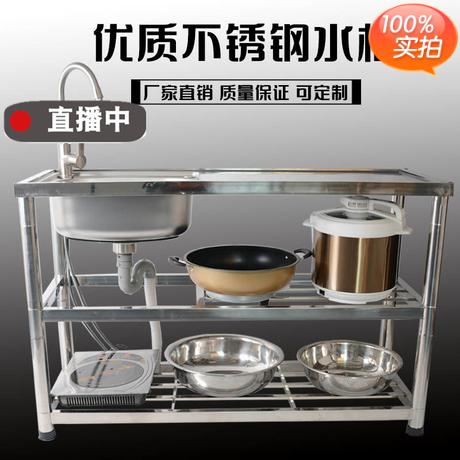 厨房水槽 全304不锈钢单双槽柜洗菜盆洗碗池家用带支架平台置物架