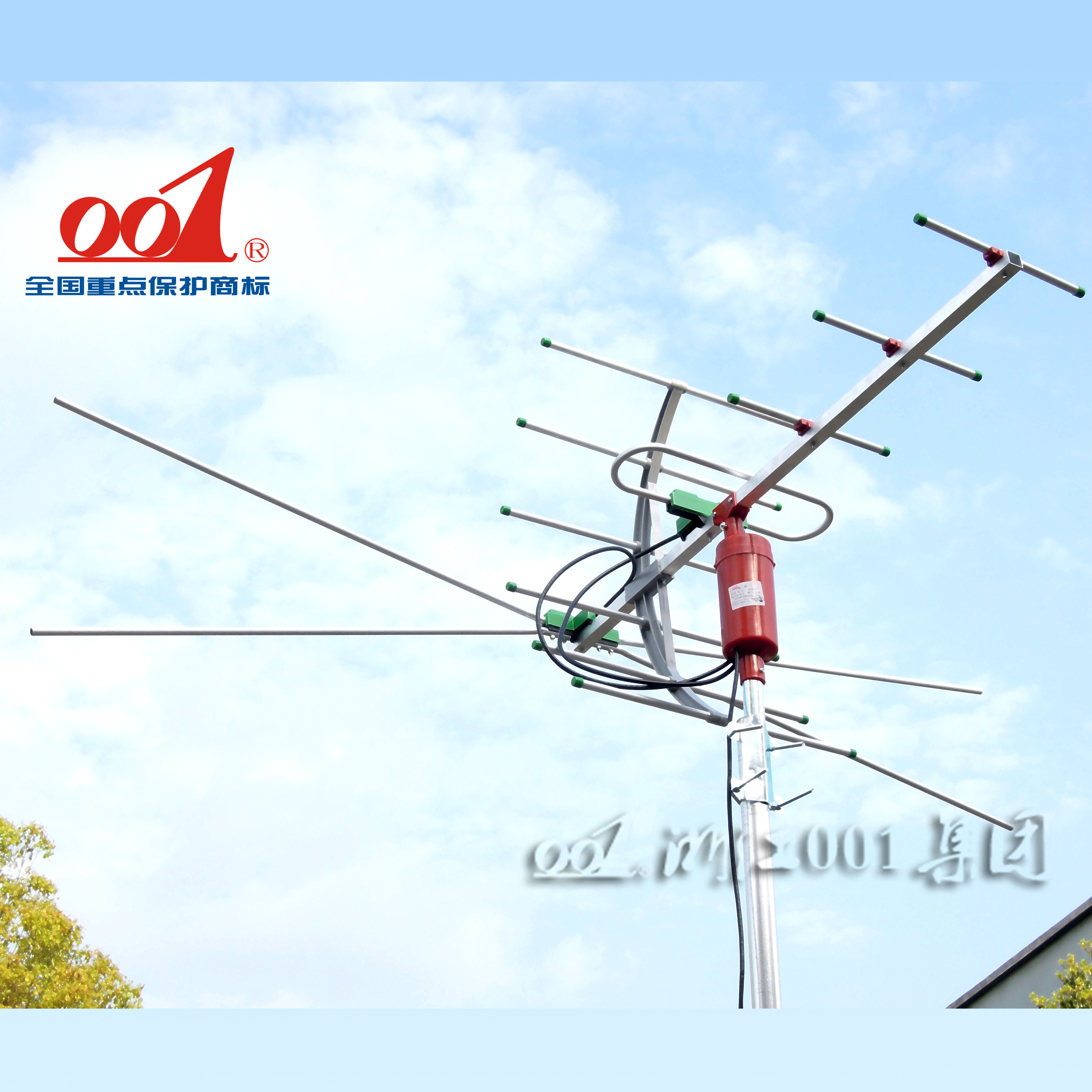 001电视信号接收天线双模天线室外转向天线