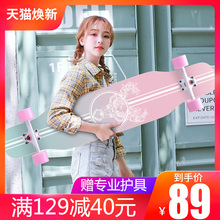 Hongying professional skateboard long board beginners adult Youth Street cleaning Korean boys and girls dance board Four Wheel Scooter