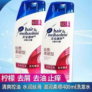 正品洗发水去屑止痒清爽控油留香学生洗发露男女通用洗发膏