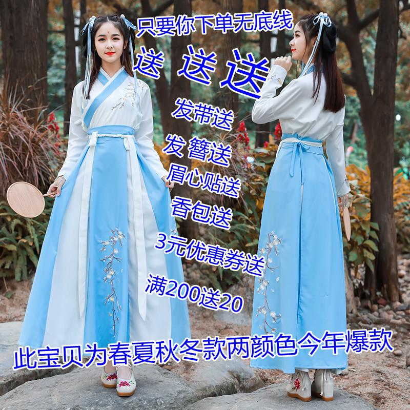 改良汉服女春夏梅花中国风学生长裙古装仙女飘逸清新淡雅古风日常