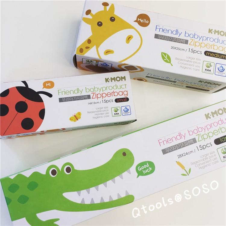 [SOSO全球]韩国K MOM抗菌收纳袋 密封袋儿童宝宝衣物餐具便携整理 Изображение 1