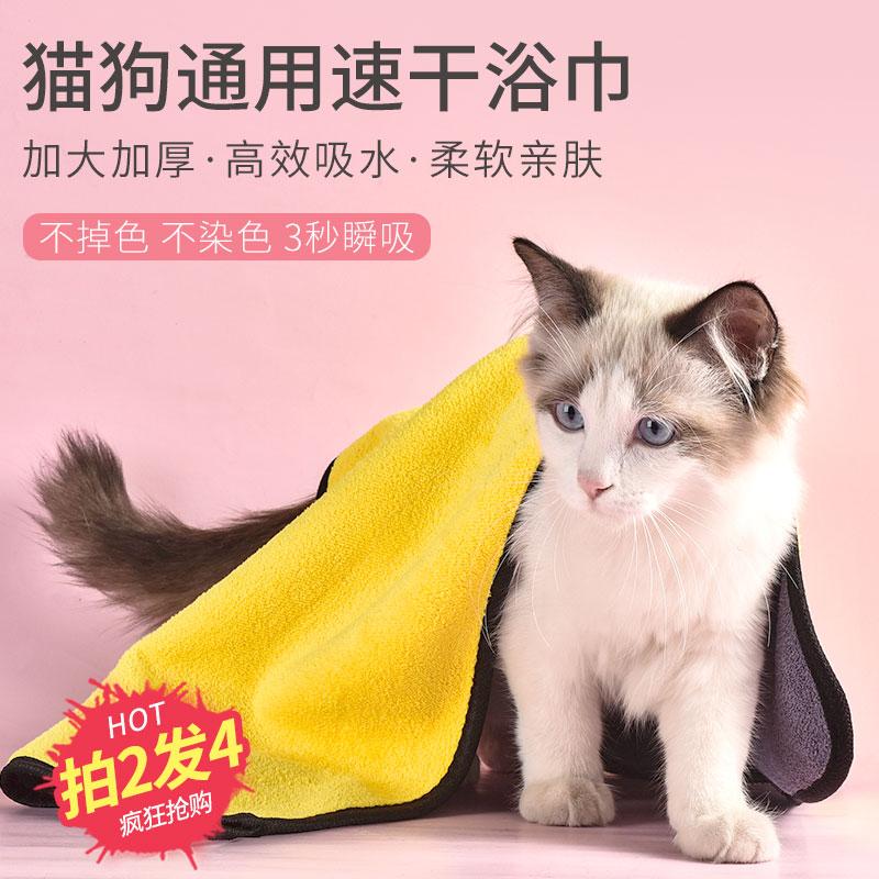 顶格天然宠物洗澡毛巾狗狗猫咪擦干浴巾超强吸水速干不掉毛不粘毛