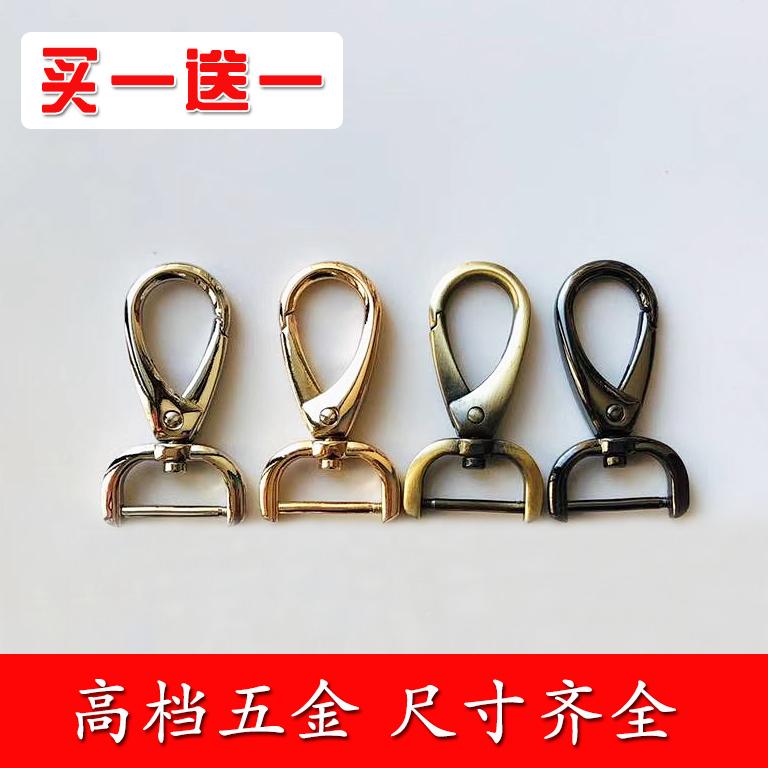 Аксессуары для дорожных сумок Артикул 583407652951