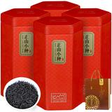 【凤鼎红】正山小种茶叶125g券后6.9元包邮0点开始