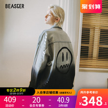 BEASTER spring and autumn face change color, hip hop tide BF style jeans jacket, men's coat, couple fashion ins