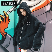 Beaster autumn and winter tide brand grimace bf wind imitation lamb hair cardigan couple sweater zipper coat men hoodie