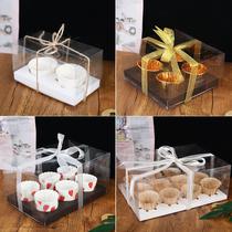 马芬杯子纸杯蛋糕包装盒全透明12格6格4粒2个装西点甜品打包盒子