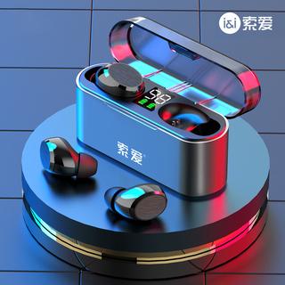 索爱A1 真无线蓝牙耳机2021年新款双耳运动跑步高端小型隐形超长待机续航5.1男女生款适用于华为小米安卓通用