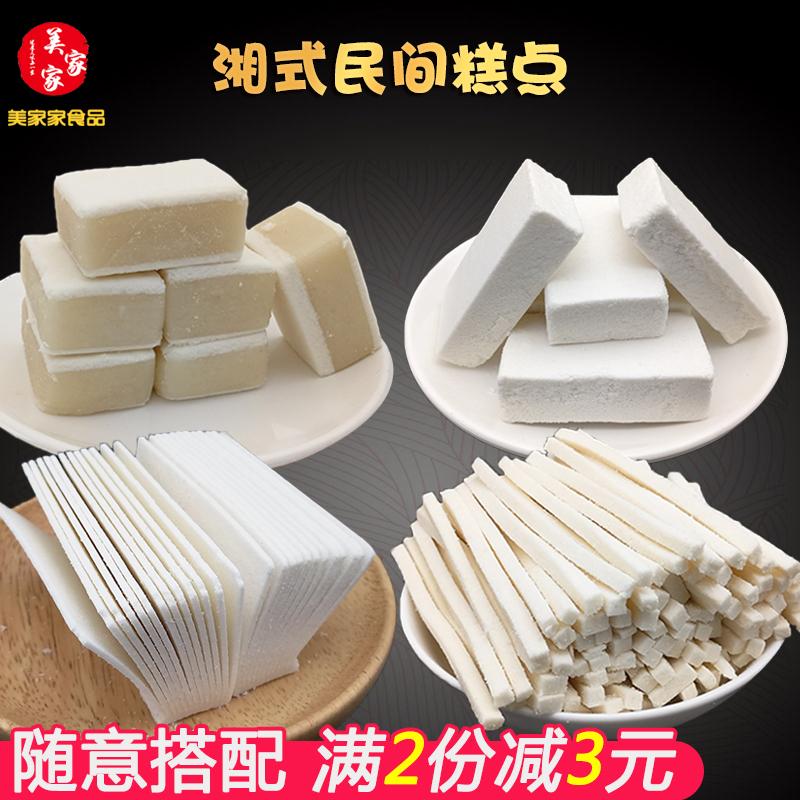 湖南特产清凉糕云片糕灯芯糕薄荷酥500g糯米糕传统糕点心甜点包邮