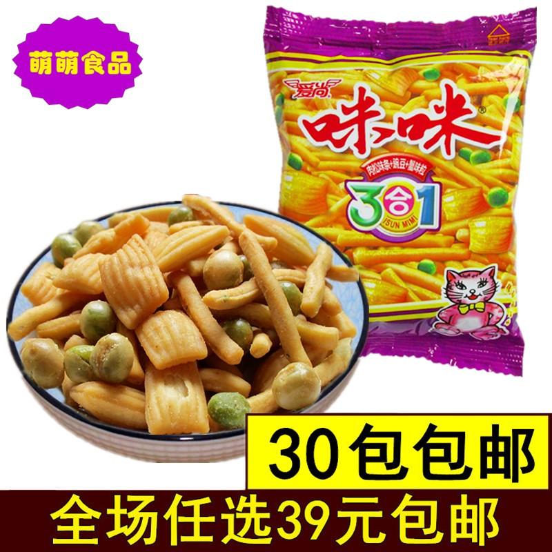 咪咪虾条三合一8090后PK脆怀旧网红小吃小零食吃的整箱批发大礼包
