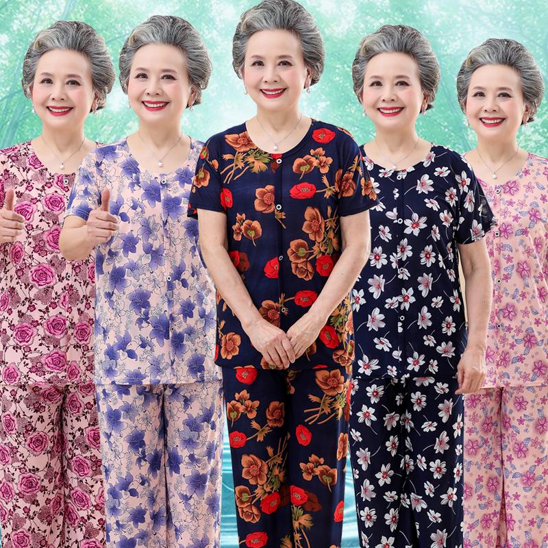 Одежда для людей среднего возраста Артикул 613371526578