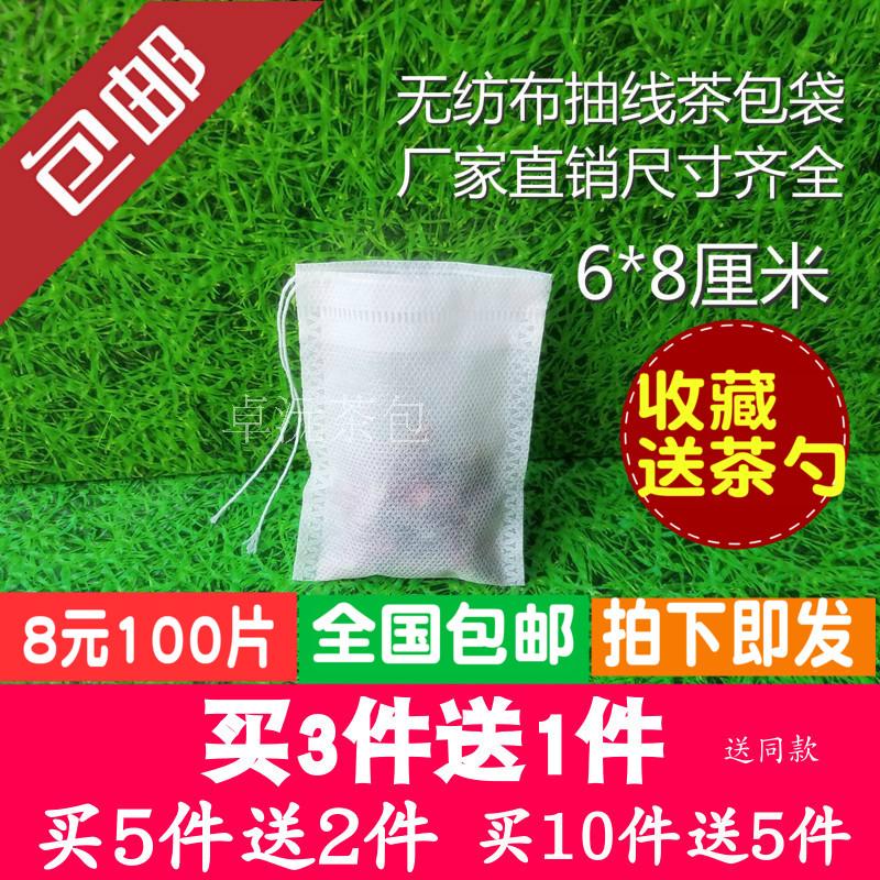 Бесплатная доставка труба чай пакет сумка -время пузырь чай мешок фильтрация мешок чай звезда упаковка мешок небольшой пузырь мешок ткань мешок
