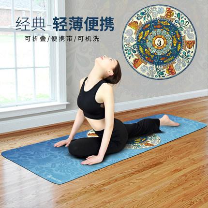 纳古迪天然橡胶瑜伽垫防滑女铺巾专业便携式可折叠薄款健身瑜珈毯