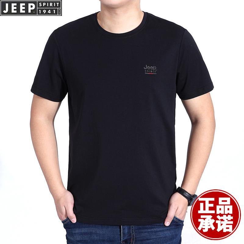 Jeep吉普男装短袖t恤男宽松休闲大码男士纯棉圆领半袖体恤衫夏季