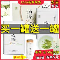 散装春茶袋装250g年珍稀新茶叶雨前特级高山绿茶2019正宗安吉白茶