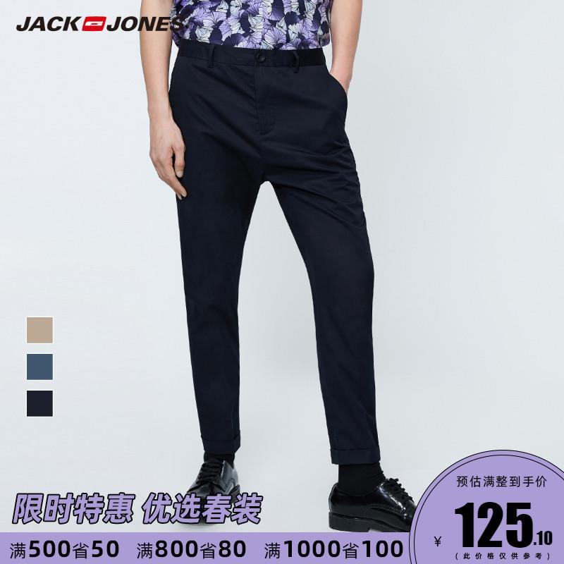 JackJones杰克琼斯春季男士百搭纯棉修身商务休闲九分裤219314522