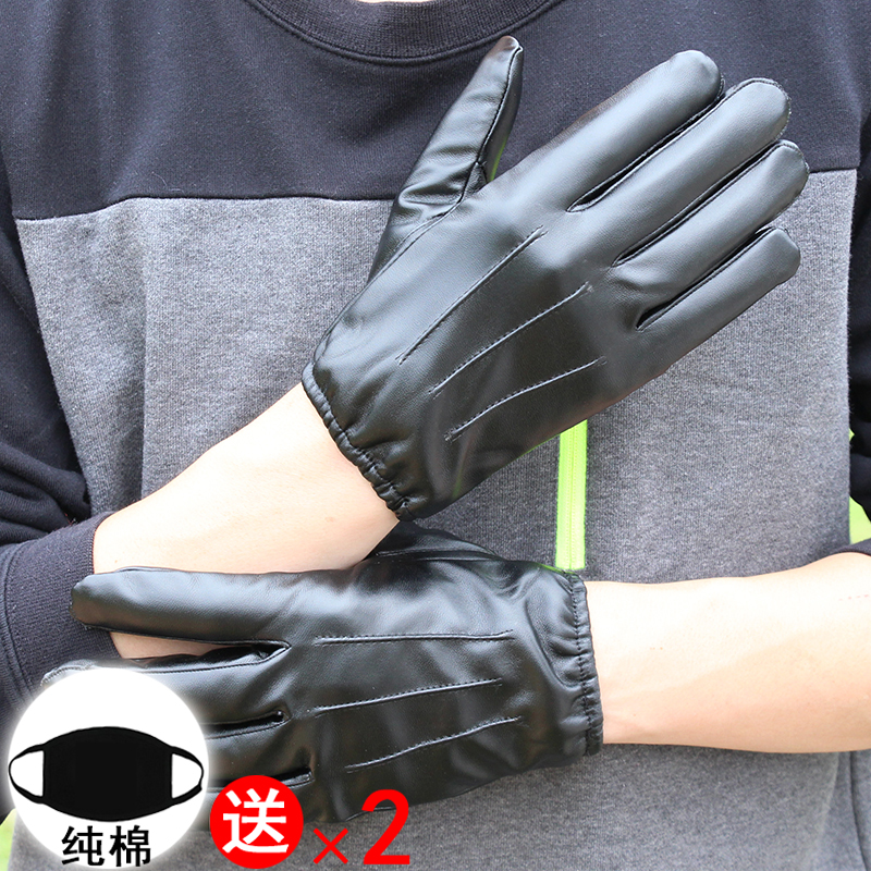 Short touch screen leather gloves mens driving motorcycle ultra-thin cycling Plush thickened warm motorcycle windproof and waterproof