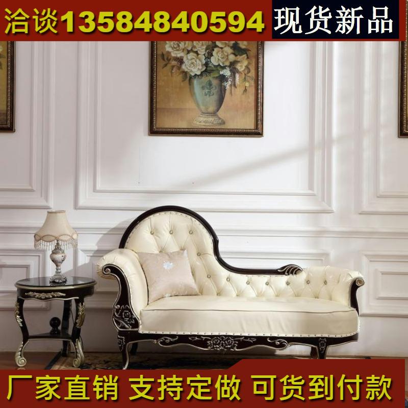 Новый классическая континентальный все деревянные королевский стул натуральная кожа диван - кровать один шезлонг красота диван спальня живая резиденция мебель