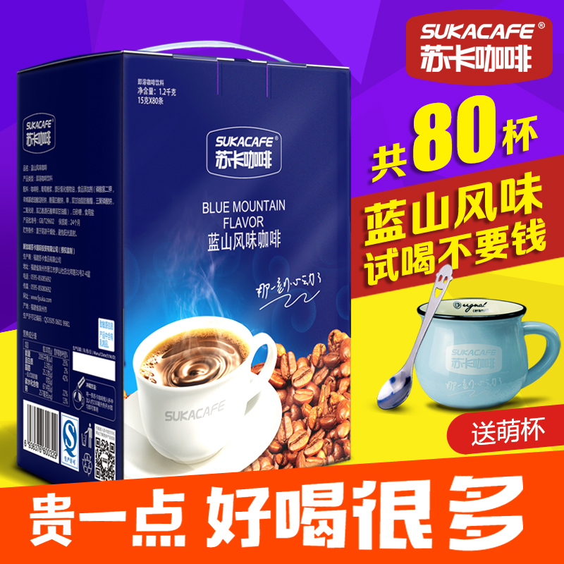 Suka Coffee Cappuccino Coffee instant refreshing student Blue Mountain Coffee three in one coffee powder extra strong Latte