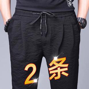 休闲裤 装 子男士 春夏季 宽松紧直筒运动空调工作 冰丝夏天长裤 超薄款