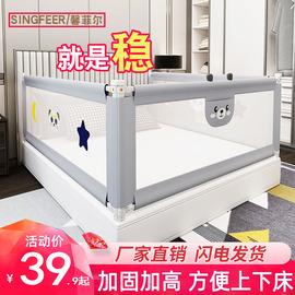 馨菲尔床围栏宝宝防摔防护栏杆婴儿童1.8/2米大床垂直升降床护栏