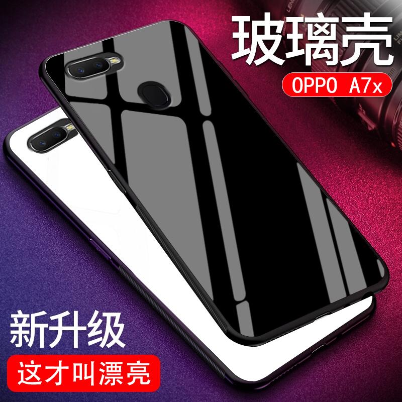 11-13新券oppoa7x手机壳玻璃f9创意a3个性a5防摔a57全包a39保护套a9硅胶a