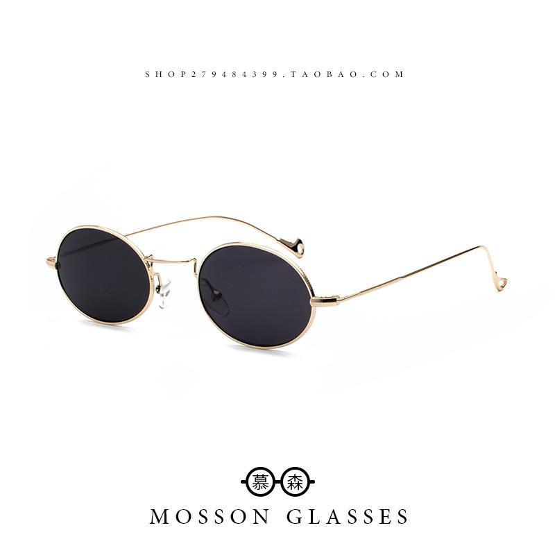 308吴亦凡同款复古小框墨镜中国有嘻哈椭圆形太子镜小脸眼镜潮