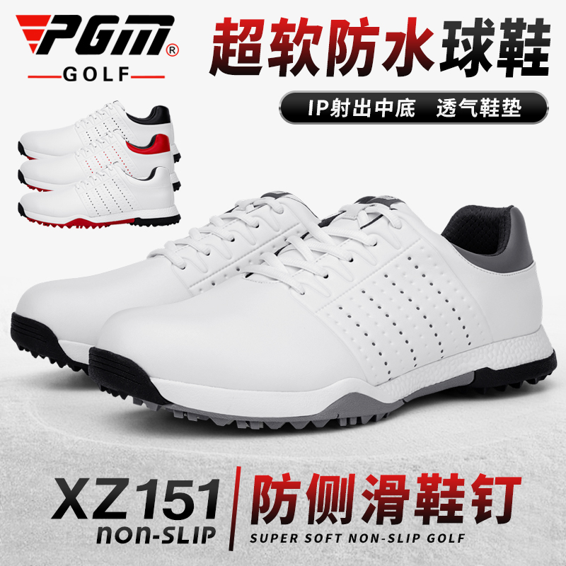 PGM 2021 new golf mens shoes waterproof shoes anti sideslip studs anti slip breathable insole
