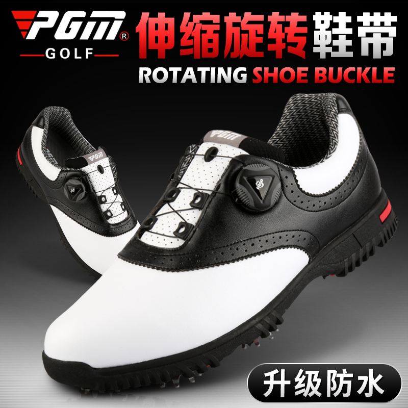PGM golf shoes mens shoes movable nail shoes rotating laces waterproof super fiber leather soft rubber sole golf shoes