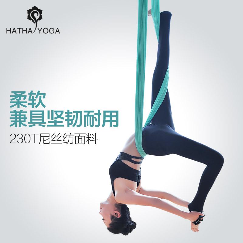 哈他空中瑜伽吊床瑜伽床绳家用吊绳高空瑜珈带用品