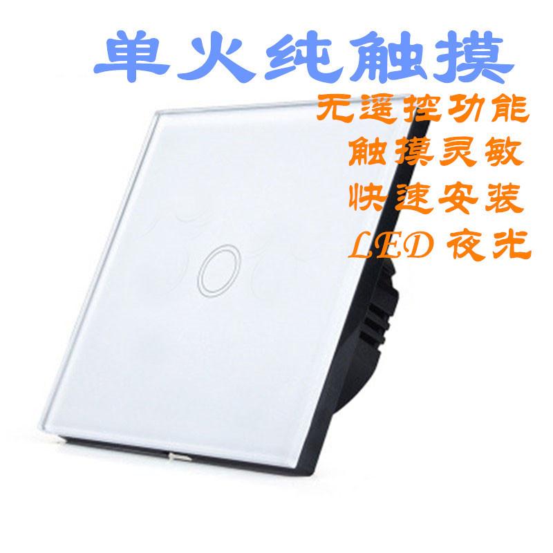 Сенсорные переключатели Артикул 602629659757