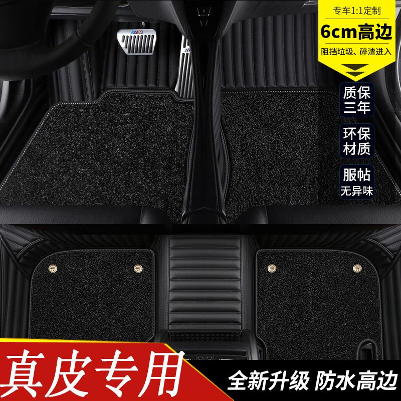 适用于丰田19款亚洲龙脚垫全包围亚州龙汽车脚垫专车-瑞州黄檗茶(轶格汽车用品专营店仅售780元)