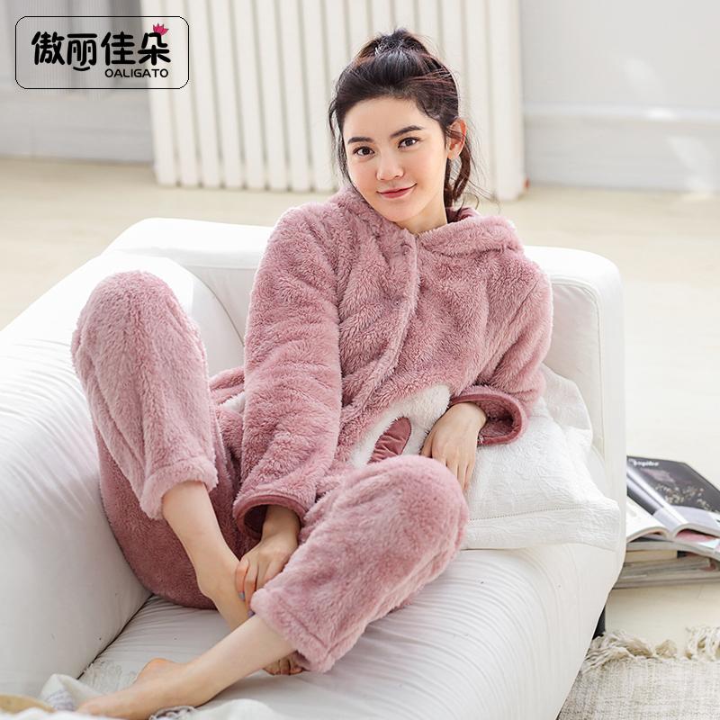 冬季珊瑚绒长袖睡衣加绒加厚家居服