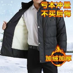 反季秋冬款男装中年棉衣男加绒厚中老年爸爸冬季外套棉服外衣棉袄