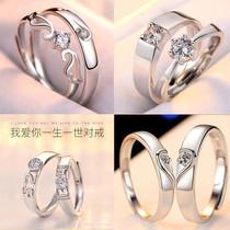 情侣戒指一对学生韩版活口可调节男女戒指结婚对戒情人礼物异地恋