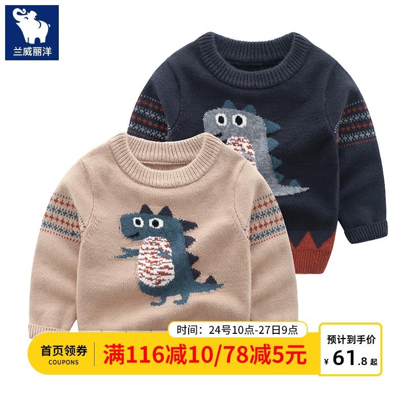 儿童毛衣2019秋冬款加厚男童线衣高领小童宝宝加绒针织衫韩版洋气图片