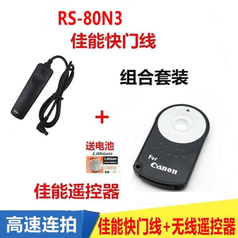Canon RS-80N3 быстро дверь Строка 5D4 5D2 5D3 6D 50D 7D2 7D 6D2 один Анти-камерное дистанционное управление