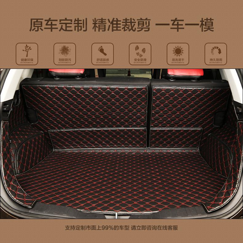 三菱勁炫ASX歐藍德東南DX3 DX7 汽車全包圍後備箱墊子尾箱墊