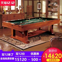 Billiards table Standard Adult Villa Household multi-functional fancy nine ball table table tennis table two in-oneness table
