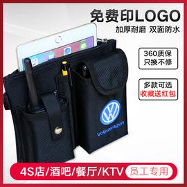 4S店销售服务员工作腰包KTV酒吧网咖保安对讲机手机腰包刺绣商标