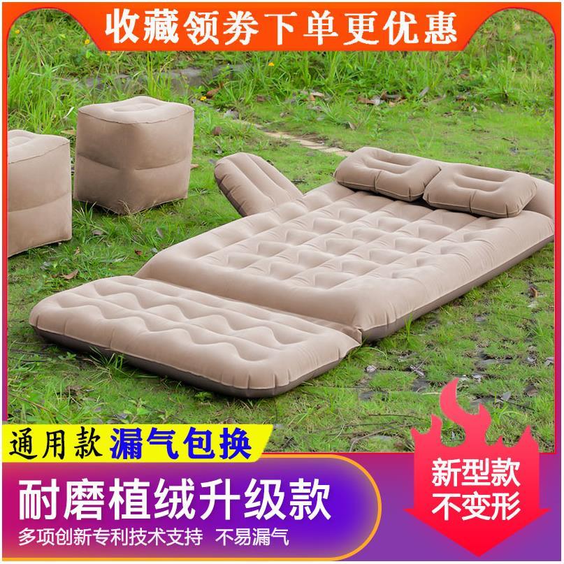东风风光580车载充气床suv后备箱睡垫气垫汽车旅行车用床垫旅行床满256.00元可用128元优惠券
